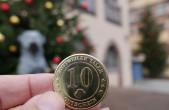 Rottweiler Taler statt Weihnachtsfeiern: Die Stadtverwaltung unterstützt den Einzelhandel mit Gutscheinen für die Mitarbeiterschaft (Foto: Stadt Rottweil).